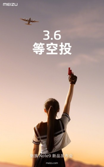 meizu note 9 launch poster